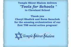 TSS Tools For Schools Social Action Event